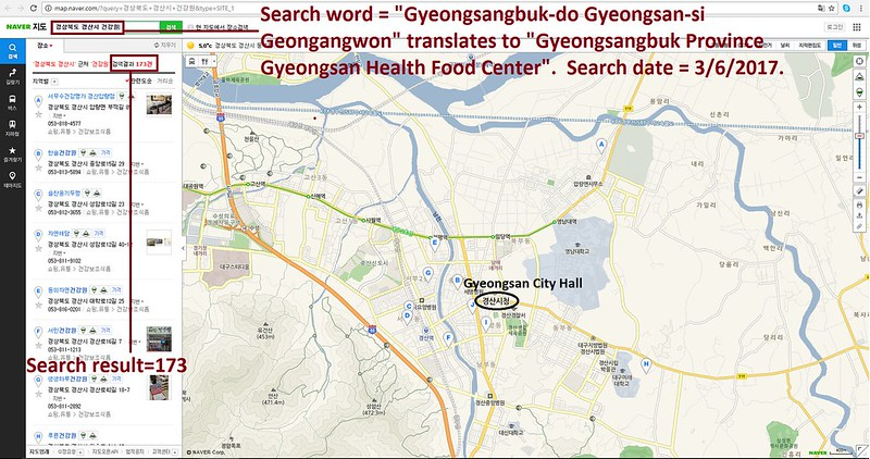 Friendship City Campaign - Gyeongsan, South Korea – San Bernadino, California