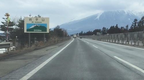 東北道(上り)から見た岩手山