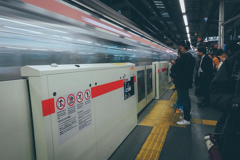 Nakameguro 中目黑|東京 Tokyo