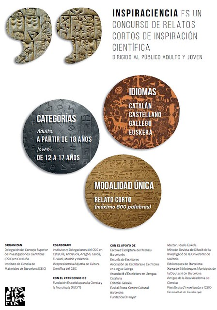 INSPIRACIENCIA 2017, concurso de relatos de inspiración científica
