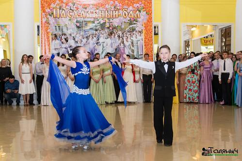 Ежегодный патриархальный бал православной молодежи. 23.04.2017