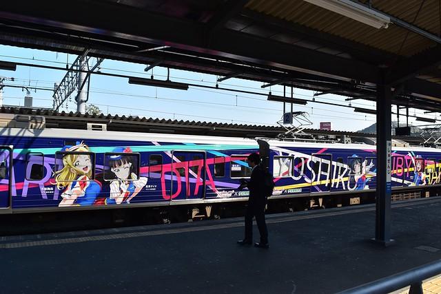 伊豆箱根鉄道 ラブライブラッピング電車
