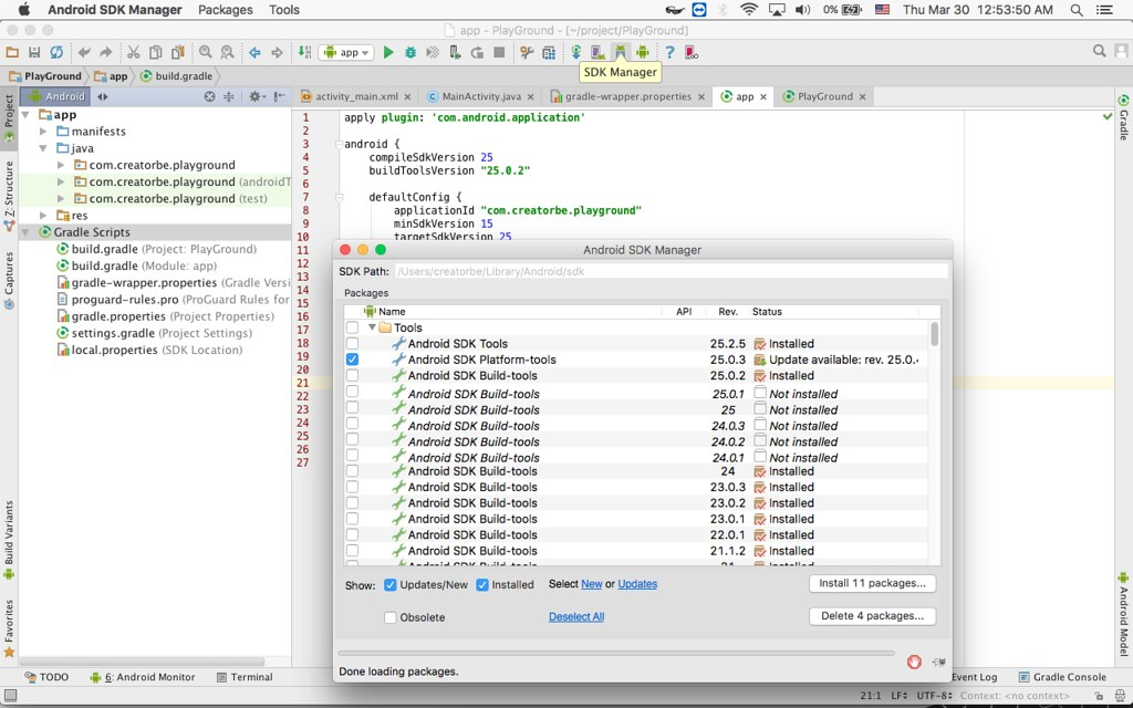 Screenshot sdk manager