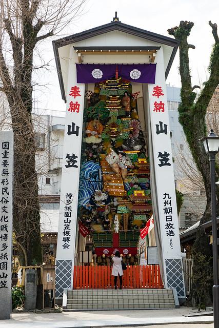 博多→那覇→石垣→波照間の旅-10.jpg