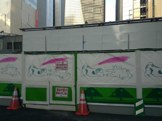 三原橋地下街解体中 (10)