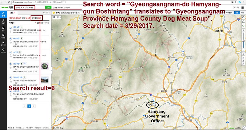 Sister City Campaign - Hamyang, South Korea – Montgomery Township, Pennsylvania