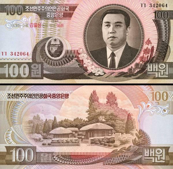 100 Won Severná Kórea 1992 prítlač 95, P53