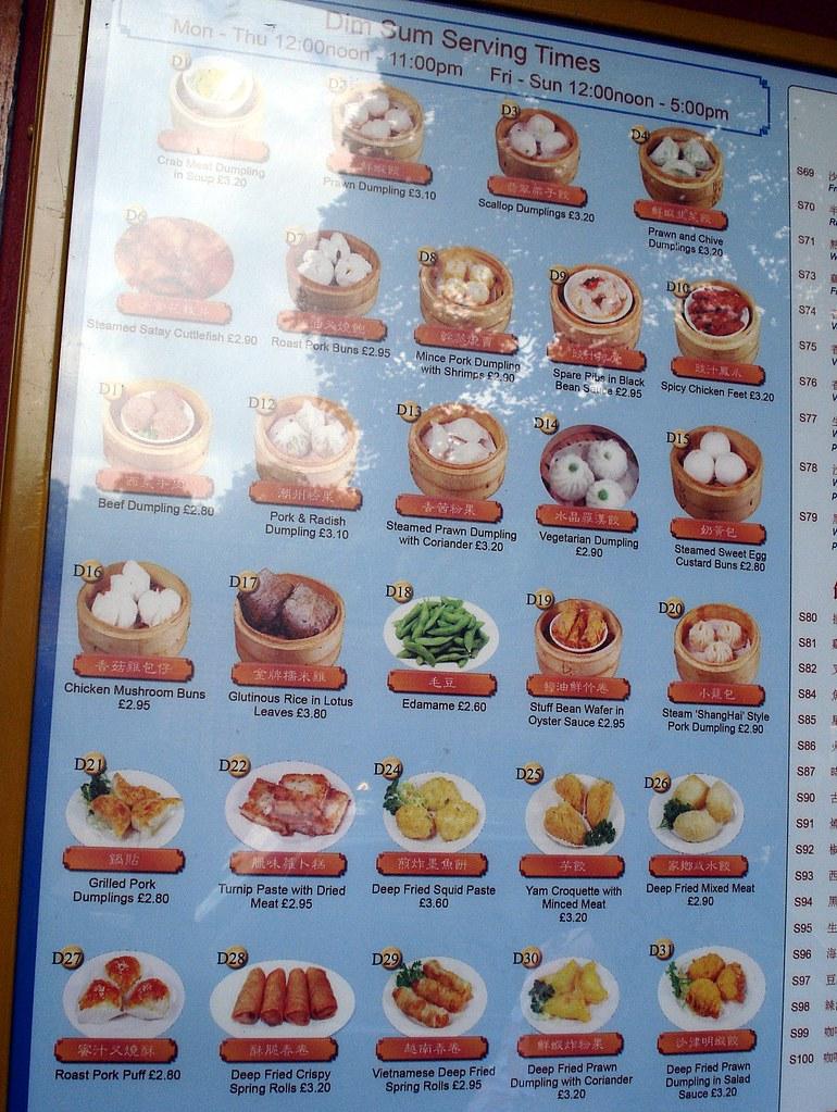 Dim sum menu at Vietnam Oriental Cuisine (許永發酒家), Greenwic ...