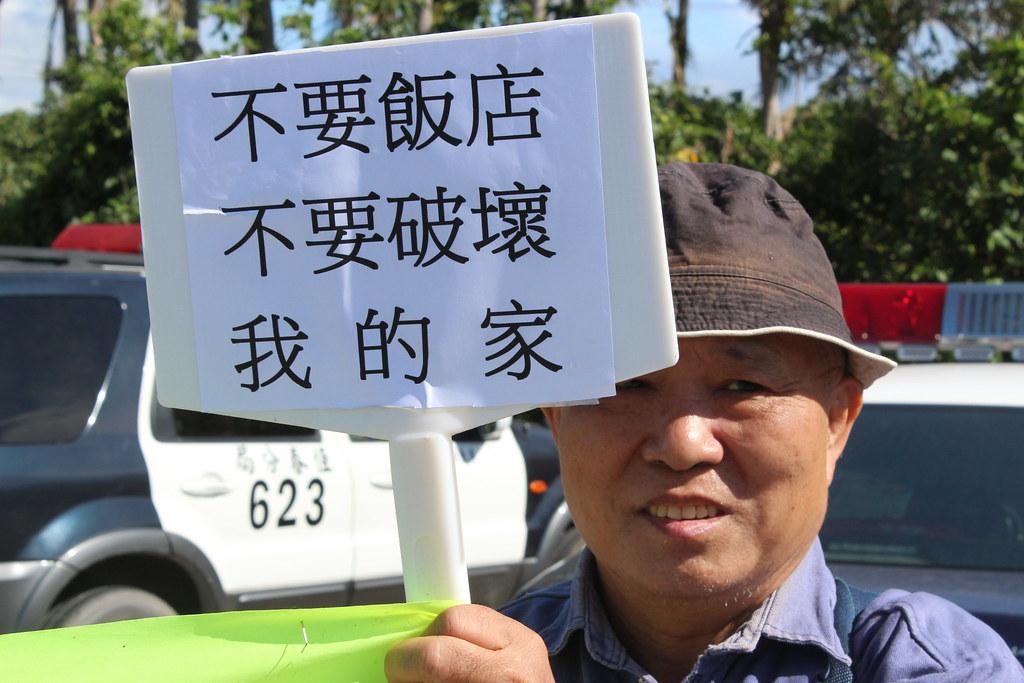 保育團體到現場表達心聲。圖文:廖靜蕙