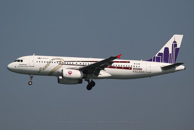 """Airbus, A320-232, B-LCB, """"Hong Kong Express"""", VHHH, Hong Kong"""