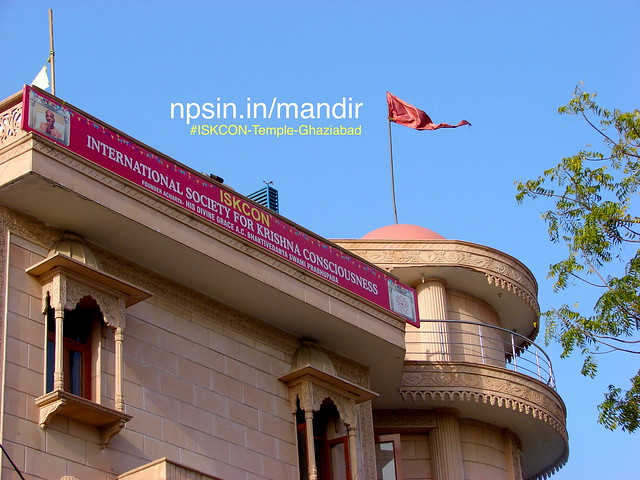 Welcome message on front view with holy flag on top.