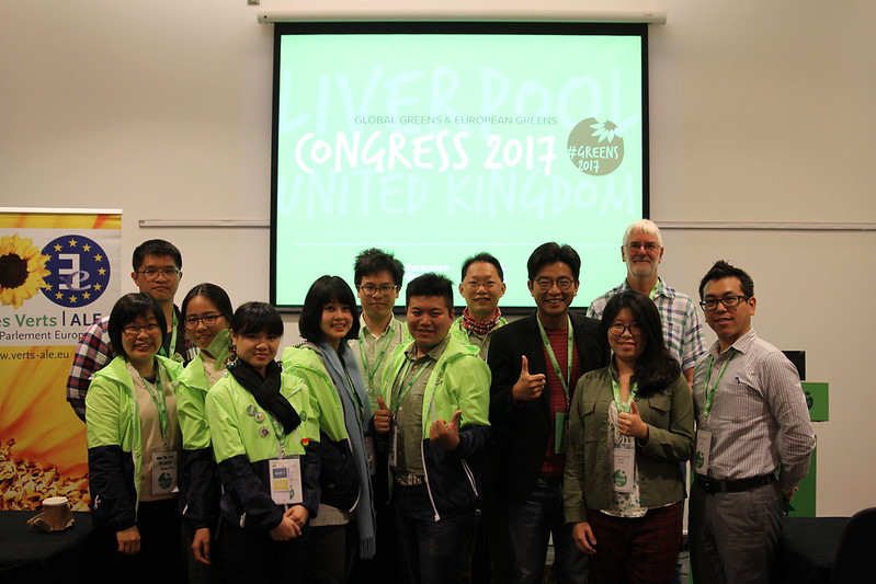 圖一:台灣成員,樹黨綠黨在全球綠人大會中攜手合作
