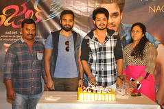 NagaAnvesh Birthday Celebrations