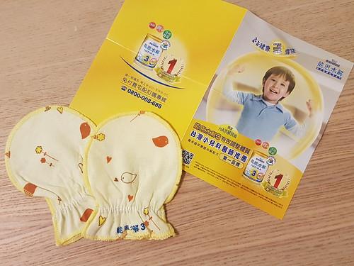 米特味玩待敘台灣美食親子部落客©MEAT76|2017-04-16-7|【媽媽手冊好禮兌換】2017麗嬰房寵兒禮多樣試用贈品及優惠卷開箱介紹來嘍~019