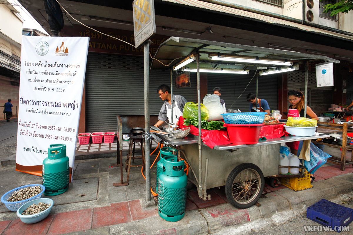 Somsak Pu Ob Claypot Crab Noodle