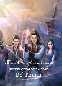Ma Thần Thiên Quân - Đế Thanh