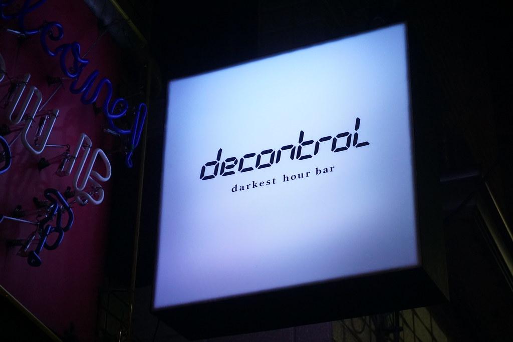 decontrol(江古田)