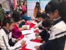 Trường Đh Nông Lâm Bắc Giang - Phương án tuyển sinh 2017
