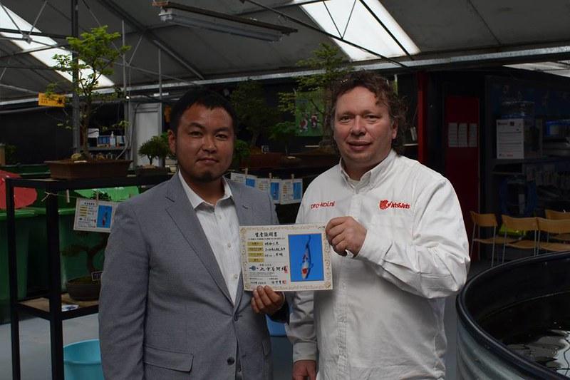 azukari.eu-shigeyoshi -Tanaka-stefan-koster