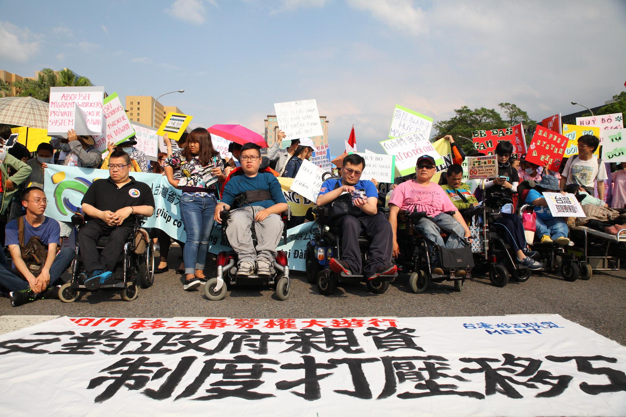 身障團體也到場支持移工勞權。(攝影:陳逸婷)