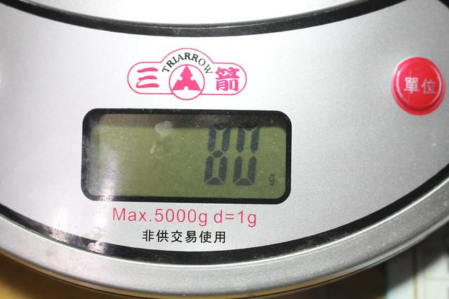魔域 威龍GTS2 重量