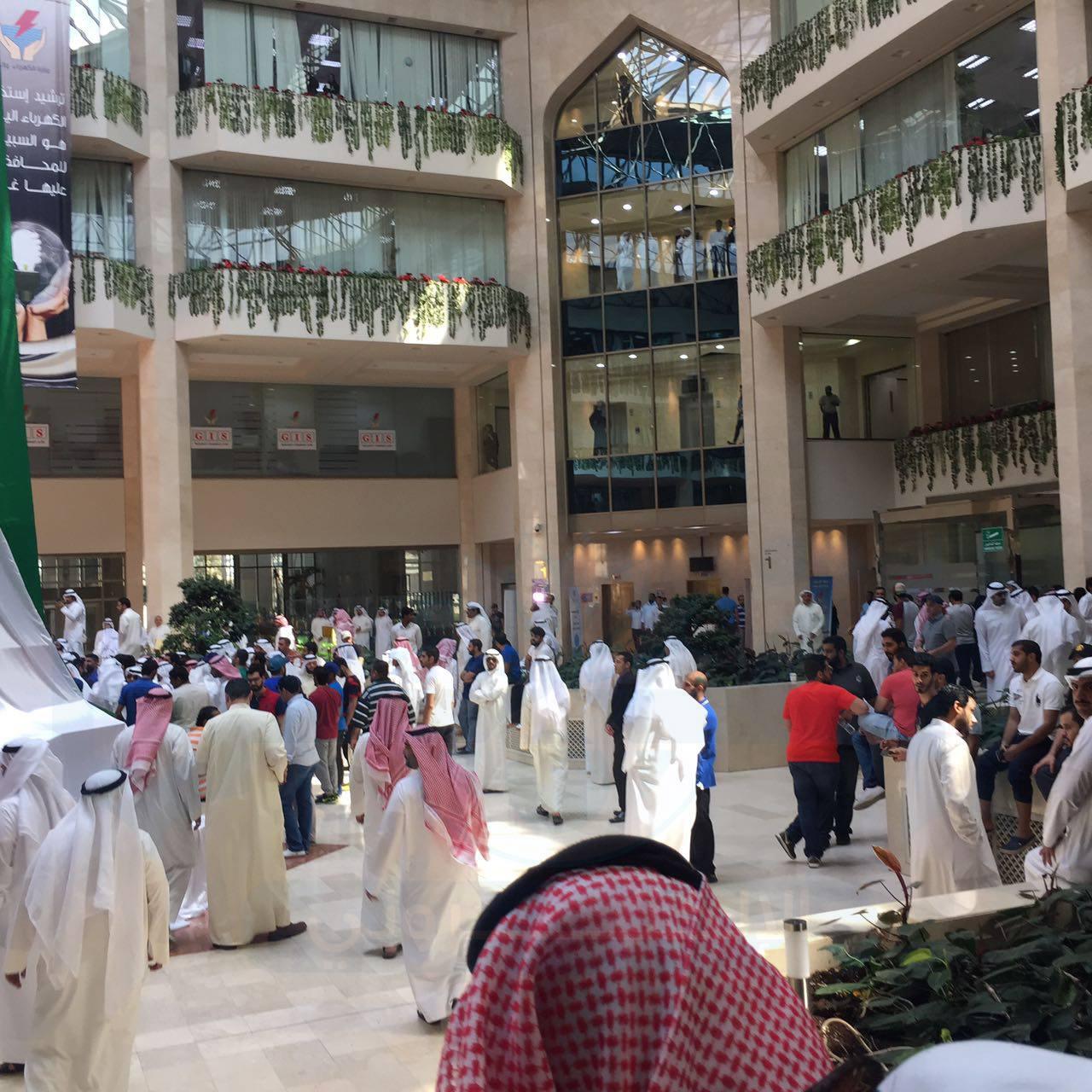اعتصام الماء والكهرباء الكويت  (1)