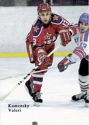 Kamensky Red Army 2