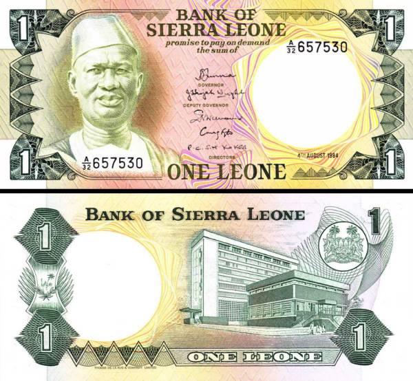 1 Leone Sierra Leone 1984, P5e