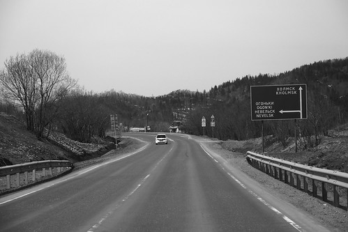 road on island - Yuzhno-Sakhalinsk to Kholmsk on APR 26, 2017 (7)
