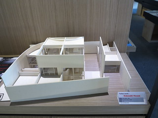 Img 5630 tadao ando kidosaki house jpg for Kidosaki house