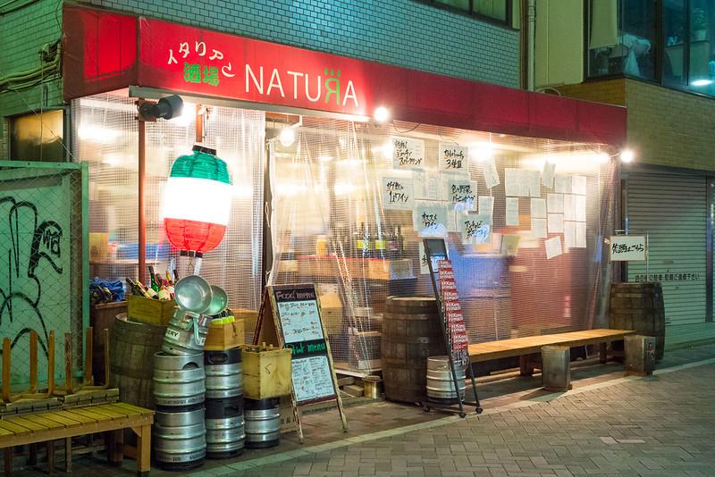 NATURA_別館-16