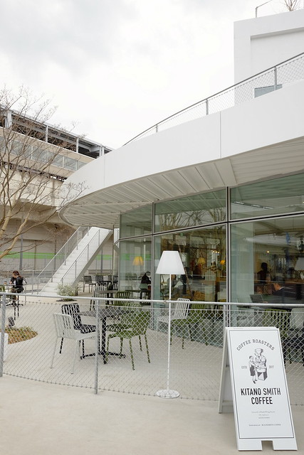 ART Museum & Library, Ota