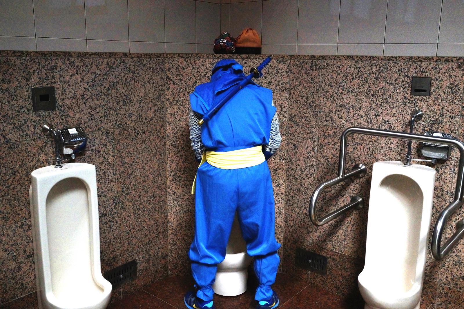 Japan, Weakness Of Ninja | by Edas Wong