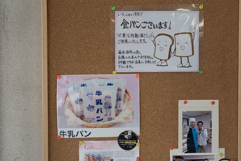 itoigawa_niigata-34