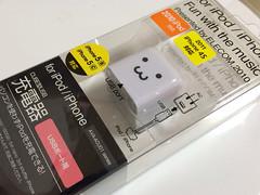 かわいいUSB充電器を買った!