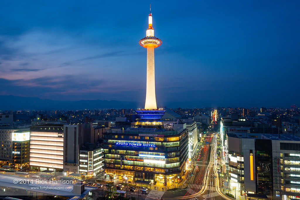 Kyoto Tower and the Ky...