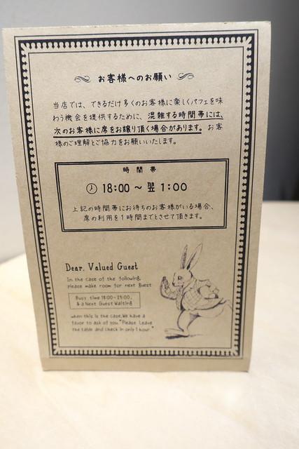 幸せのレシピ スイート_02