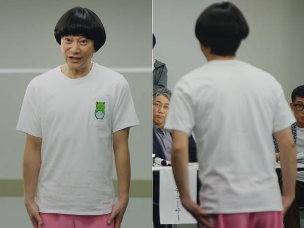 デレステCM「新作舞台 オーディション篇」で中居君が着てるぴにゃこら太のTシャツはどこに売ってる?