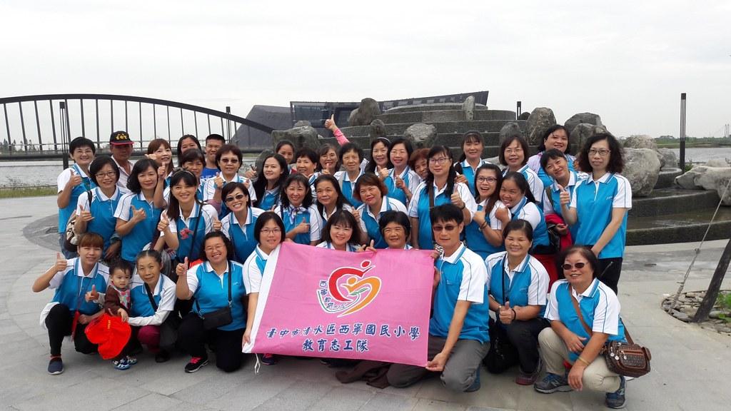 一年一度的自強活動志工隊到故宮南院參觀