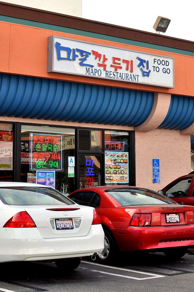Mapo Kkak Du Gi - Koreatown - Los Angeles