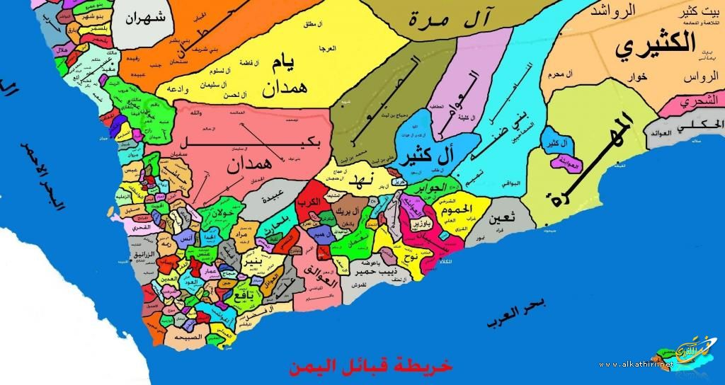 tribes map of yemen  Map of the tribes of the Arabian Penin  Flickr