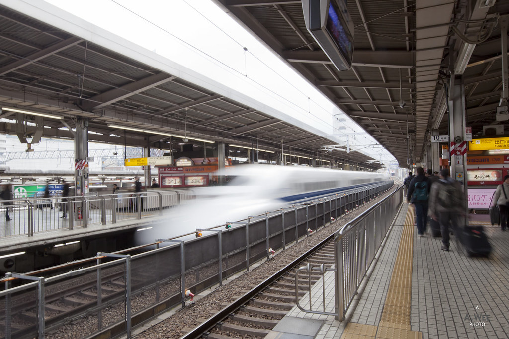 Shinkansen train at Kyoto