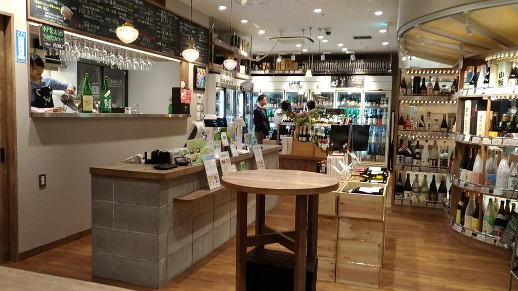 「恵比寿君島屋」の店内風景