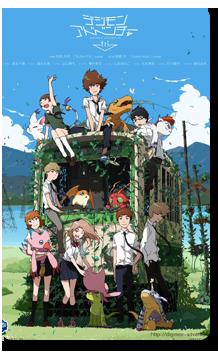 Digimon Adventure tri Episodios Completos Online Sub Español
