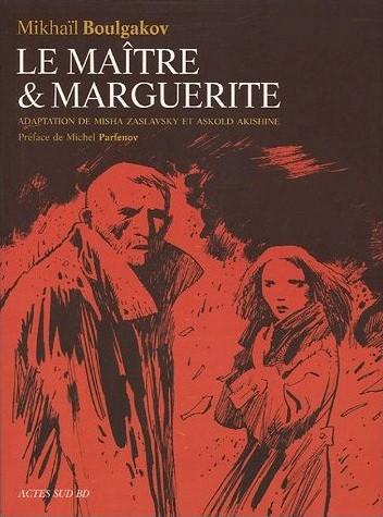 Обложка Аскольда Акишина для французского комикса «Мастер и Маргарита». Источник фото