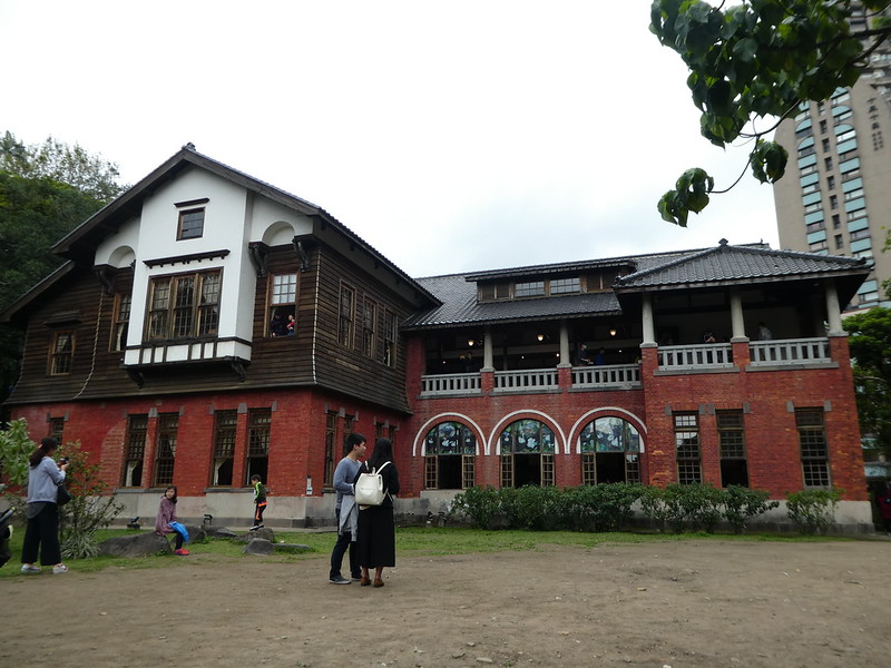 Beitou Hot Springs Museum