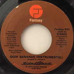 SIDE EFFECT:GOIN' BANANAS(LABEL SIDE-B)