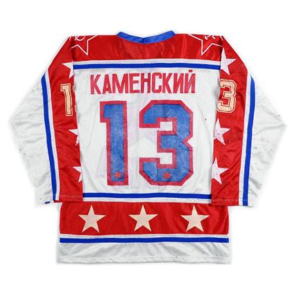 CSKA 1988-89 B jersey