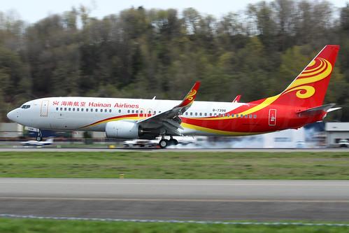 Boeing 737-86N(WL) Hainan Airlines B-7398 LN6354