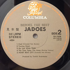 JADOES:BEFORE THE BEST(LABEL SIDE-B)